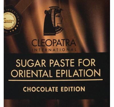 Cleopatra -Sladkorna pasta za egipčansko depilacijo ČOKOLADA EPIL 120g